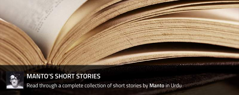 manto short stories