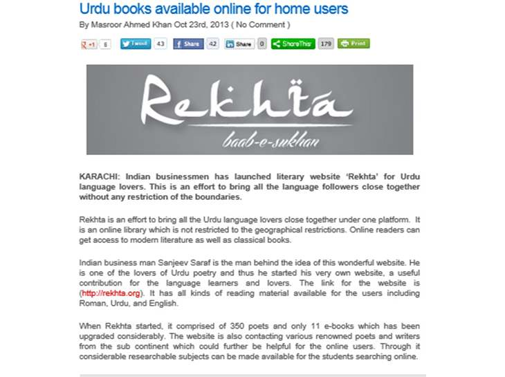 Rekhta In The News