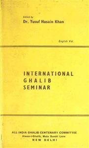 International Ghalib Seminar
