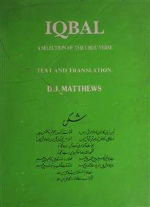 Iqbal: A Selection of The Urdu Verse