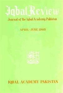 Iqbal Review،Pakistan