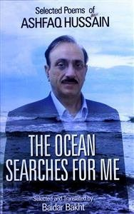 The Ocean Searches For Me -