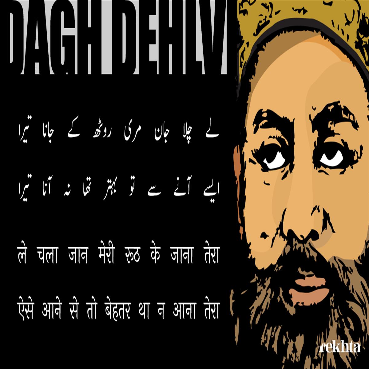Dagh Dehlvi
